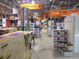 Mitre 10 - home away from home!